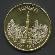 Czech Republic, Lednice, Minaret, Liechtenstein, Souvenir Jeton, Yellow - Tokens & Medals