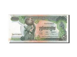 [#257140] Cambodge, 500 Riels, Type 1973-1975 - Cambodia