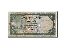Yémen, 1 Rial Type 1983 - Yémen