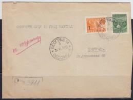 7168. Yugoslavia, 1947, R-letter - 1945-1992 Socialist Federal Republic Of Yugoslavia