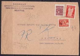 7172. Yugoslavia, 1946, R-letter - 1945-1992 Socialist Federal Republic Of Yugoslavia