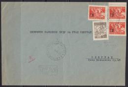 7173. Yugoslavia, 1946, R-letter - 1945-1992 Socialist Federal Republic Of Yugoslavia