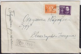 7175. Yugoslavia, 1947, R-letter - 1945-1992 Socialist Federal Republic Of Yugoslavia
