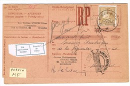 Carte Récépisse 3 F. Poortman Perfin Myncke Frères Bxl - 1934-51