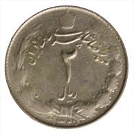 Iran 2 Rials SH1327 (1948) Argento Silver #6986A - Iran