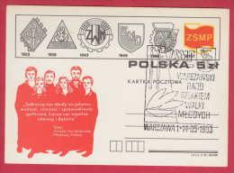 170358 / 5 Zl. - 1983 YOUTH MOVEMENT TRADE UNION COMMUNISM SOCIALISM Stationery Entier Ganzsachen Poland Pologne Polen - Stamped Stationery