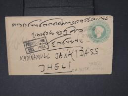 GRANDE BRETAGNE-INDE- Entier Postal Voyagé En 1901   P4366 - 1882-1901 Empire