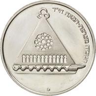 Israël, République, 25 Lirot 1978, Lampe Francaise, BE, KM 94.1 - Israel