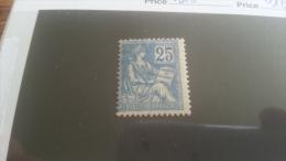 LOT 257050 TIMBRE DE FRANCE NEUF* N�118 VALEUR 160 EUROS