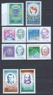 Romania 1971 Various Issues MNH (2) - Ungebraucht