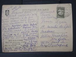 RUSSIE - Entier Voyagé Pour Lyon - Détaillons Collection - A Voir - Lot N° 6050