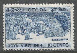 Ceylon. 1954 Royal Visit. 10c MNH. SG 434 - Sri Lanka (Ceylon) (1948-...)