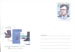 "2014. Moldova, Prep. Env. ""Alexei Marinat, Writer"", Mint/** - Moldavie"