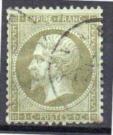 France  N° 19  Départ à  9,00 Euros !! - 1862 Napoleon III