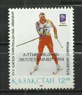 KAZAKHSTAN 1994 - VLADIMIR SMIRNOV GOLD MEDAIL - MNH MINT NEUF NUEVO - Hiver 1994: Lillehammer