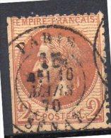 France  N° 26A  Oblitéré  Départ à  8,00 Euros !! - 1862 Napoleon III