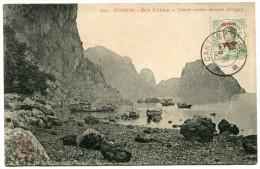 CANTON CARTE POSTALE DEPART CANTON - CHINE 14 SEPT 08 POUR LA FRANCE - Canton (1901-1922)