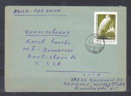 Russia  Postal Stationery Cover Water Bird  Casmerodius Albus     Posted 1971  To Czechoslovakia - Kraanvogels En Kraanvogelachtigen
