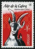 Uruguay (2015) - Set -  /  Mouton - Sheep - Schafes - Chevre - Ram - Chinese New Year - Chinese New Year