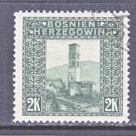 Bosnia And Herzegovina  44   (o) - Bosnia And Herzegovina