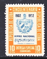C UBA  E 16    **   NATIONAL  HYMN   MUSIC - Express Delivery Stamps