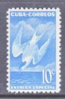 C UBA  E 18    **   FAUNA  BIRD - Express Delivery Stamps