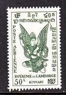 CAMBODIA    C 1   ** - Cambodia