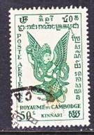 CAMBODIA    Aero Kinnari  C 1  (o) - Cambodia