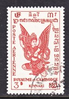 CAMBODIA    C 2   (o) - Cambodia