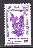 CAMBODIA    C 3    ** - Cambodia