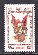 CAMBODIA    C 5    ** - Cambodia