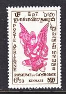 CAMBODIA    C 6    ** - Cambodia