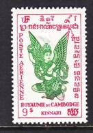 CAMBODIA    C 7    ** - Cambodia