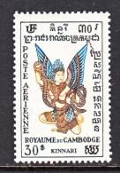 CAMBODIA    C  9   ** - Cambodia