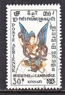 CAMBODIA    C  9   (o) - Cambodia