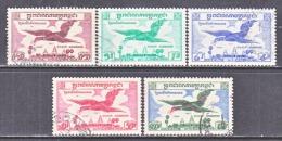 CAMBODIA    C  10-14   (o)    AERO BIRD - Cambodia