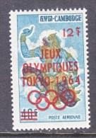 CAMBODIA    C  27   OLYMPICS   * - Cambodia