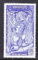 CAMBODIA    C  35    (o)    ANGKOR THOM - Cambodia