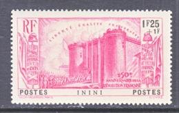 ININI  B 4    ** - Unused Stamps
