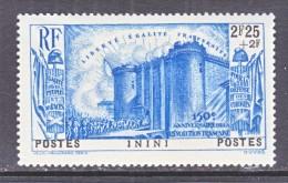 ININI  B 5   * - Unused Stamps