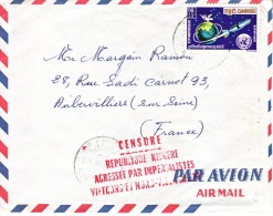 KHMER  REPUBLIC  COVER  To  FRANCE  CENSORED - Cambodia