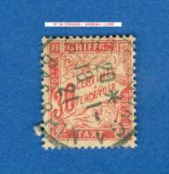 1893 - 1935 N° 34 ORANGE TAXE  DESCRIPTION - Errors & Oddities
