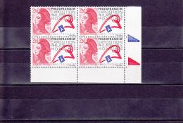PHILEXFRANCE 89 NEUF ** BLOC DE 4 N° 2524 YVERT ET TELLIER 1988 - Frankreich