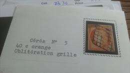 LOT 257142 TIMBRE DE FRANCE OBLITERE N�5 VALEUR 500 EUROS