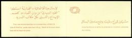 ALGERIE:  Carnet N°C.658a ** (avec Obl. 1°jour Du 17/2/1977) !!!