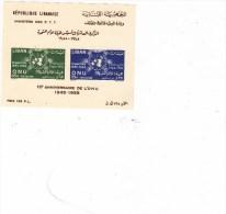 LIBAN BLOC N° 9 - Liban