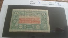 LOT 257297 TIMBRE DE COLONIE SOMALIS NEUF* N�9 VALEUR 20 EUROS