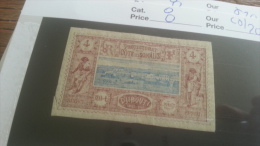 LOT 257299 TIMBRE DE COLONIE SOMALIS NEUF(*) N�8 VALEUR 20 EUROS