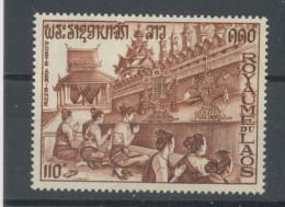 LAOS -FETE RELIGIEUSE-  N° Yvert  PA 94** - Laos