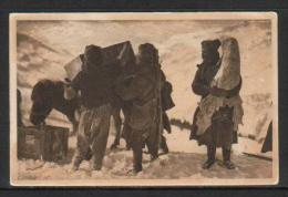 """Serbia """"Hurry Up! The Children Are Cold"""" 1915 - Serbia"""